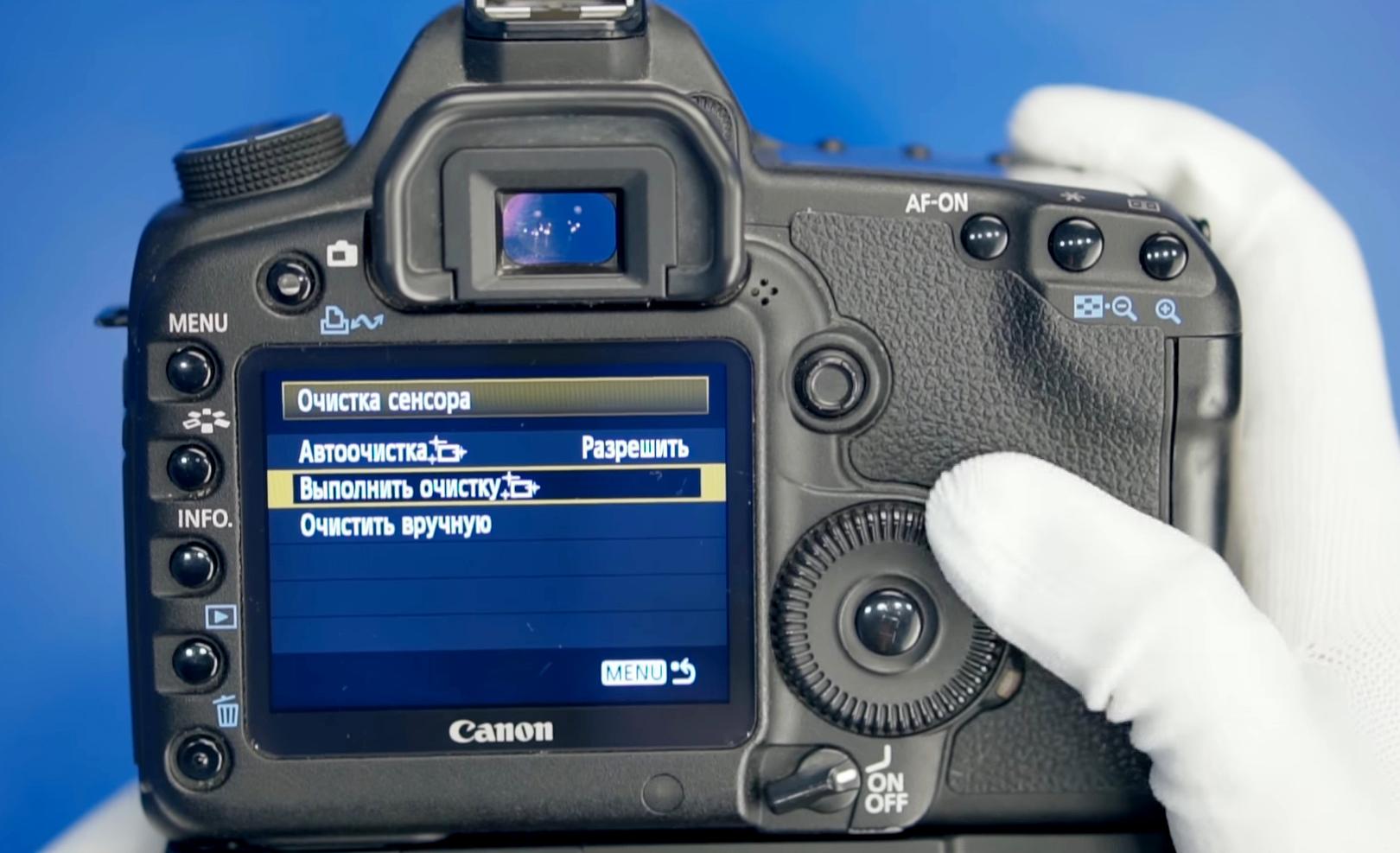 подходящее почистить фотокамеру жулебино оцилиндрованного бревна сих