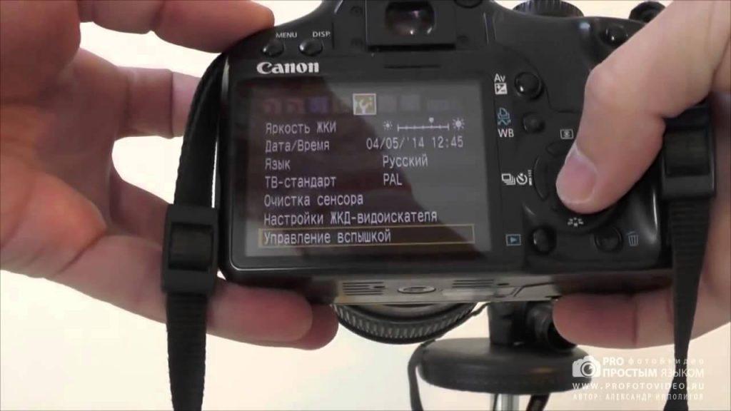 Настраиваем фотокамеру для съемки ночью