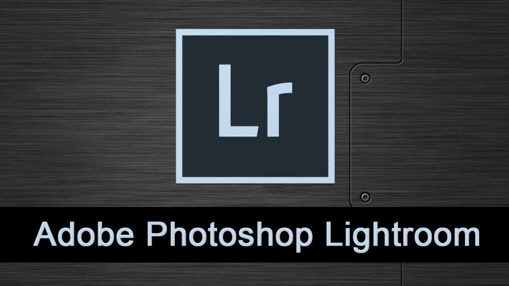 Что такое Adobe Lightroom