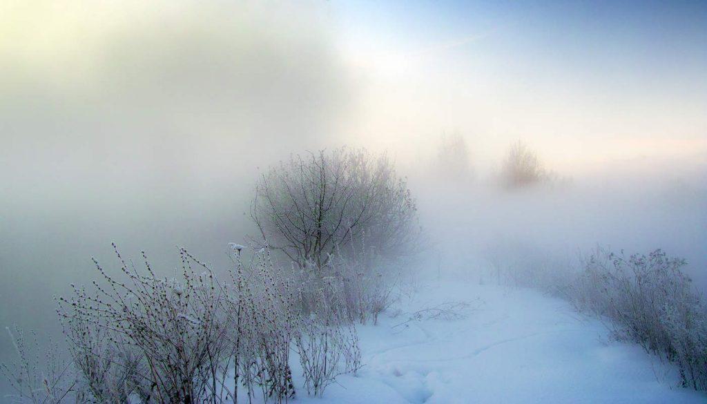 Как снять туман